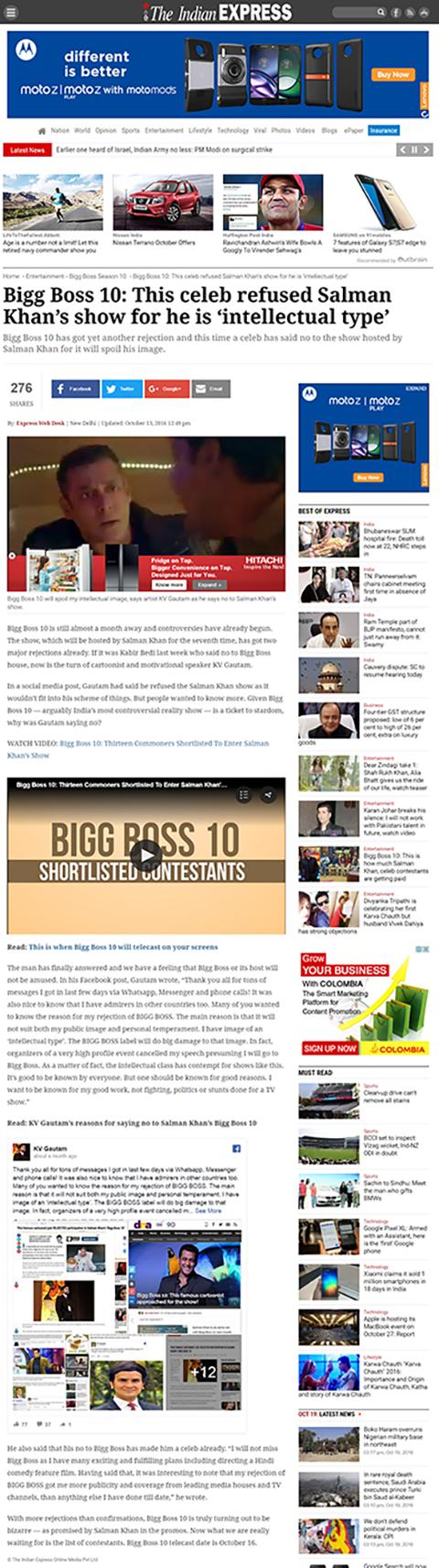 KV Gautam in Indian Express